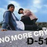 d51050214.jpg