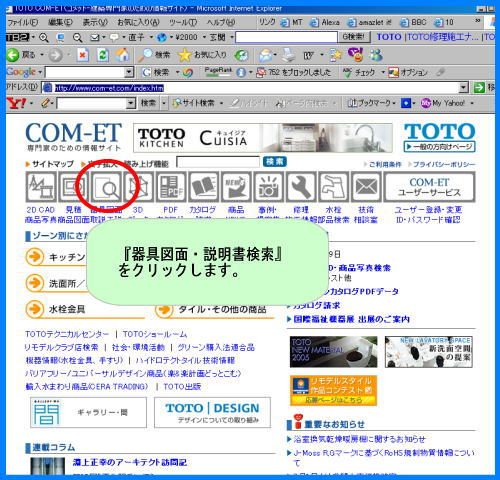 com01.jpg