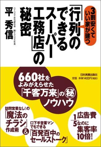 kaneko20041004001.jpg