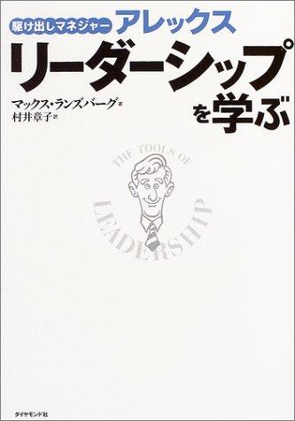 kanekoshoukai20041012.jpg